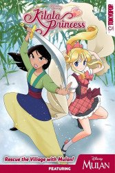 TokyoPop/Mixx's Disney Manga: Kilala Princess Mulan And The Bandit Melee Soft Cover # 1