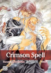 Sublime's Crimson Spell Soft Cover # 3