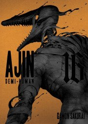 Vertical's Ajin: Demi-Human Soft Cover # 16