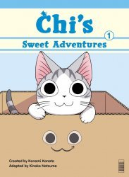 Vertical's Chris Sweet Adventures Soft Cover # 1
