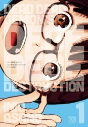 Viz Media's Dead Dead Demon's Dededede Destruction Soft Cover # 1