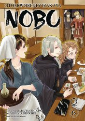 Udon Entertainment's Otherworldly Izakaya: Nobu TPB # 6