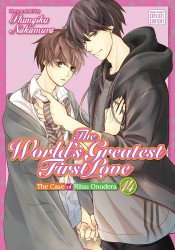 Sublime's World's Greatest First Love: Case of Ritsu Onodera TPB # 14