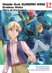 Vertical's Mobile Suit Gundam Wing: Endless Waltz - Glory of the Losers Soft Cover # 12