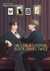 Seven Seas Entertainment's Carp on the Chopping Block Jumps Twice Soft Cover # 1
