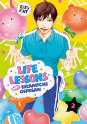 Kodansha Comics's Life Lessons with Uramichi Oniisan Soft Cover # 2