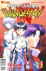 Viz Media's Neon Genesis: Evangelion Issue # 5
