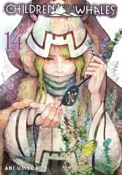 Viz Media's Children of the Whales Soft Cover # 14