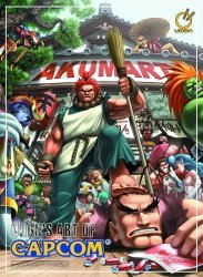 UDON Entertainment's Udon's Art of Capcom Soft Cover # 1