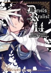 Seven Seas Entertainment's Devils and Realist Soft Cover # 14