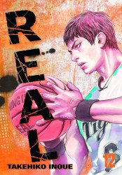 Viz Media's Real Soft Cover # 12