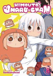 Seven Seas Entertainment's Himouto Umari-Chan Soft Cover # 8