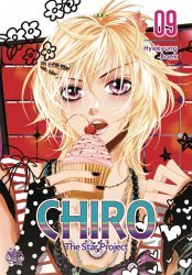 Netcomics's Chiro: The Star Project Soft Cover # 9