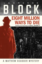 IDW Publishing's Eight Million Ways to Die Hard Cover # 1