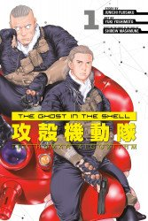 Kodansha Comics's The Ghost in the Shell: The Human Algorithm Soft Cover # 1