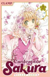 Kodansha Comics's Cardcaptor Sakura: Clear Card Soft Cover # 7