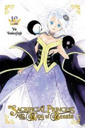 Yen Press's Sacrificial Princess and the King of Beasts Soft Cover # 12