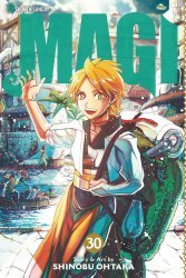Viz Media's Magi: The Labyrinth of Magic Soft Cover # 30
