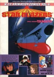 WCC Animations Comics's Star Blazers: Space Cruiser Yamato Issue # 4