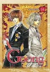 Yen Press's Goong Soft Cover # 14