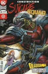 DC Comics's Suicide Squad Issue # 44