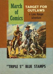 Western Printing Co.'s March of Comics Issue # 225b