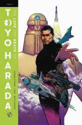 Valiant Entertainment's Life and Death of Toyo Harada Issue # 1b