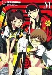 UDON Entertainment's Persona4 Soft Cover # 6