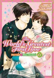Sublime's The World's Greatest First Love: The Case of Ritsu Onodera TPB # 11