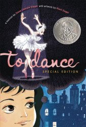 Atheneum Books's To Dance: Special Edition Hard Cover # 1
