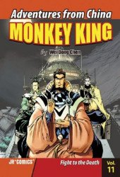 JR Comics's Adventures from China: Monkey King Issue # 11