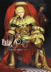 Dark Horse Comics's Fate / Zero TPB # 6