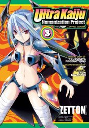 Seven Seas Entertainment's Ultra Kaiju: Humanization Project Soft Cover # 3