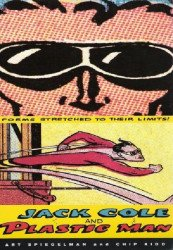 Chronicle Books's Jack Cole and Plastic Man TPB # 1
