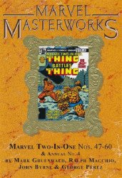 Marvel Comics's Marvel Masterworks: Marvel Two-in-One  Hard Cover # 5b