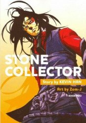 Gen Manga Entertainment's Stone Collector Soft Cover # 2