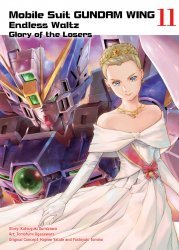 Vertical's Mobile Suit Gundam Wing: Endless Waltz - Glory Of The Losers Soft Cover # 11