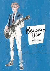 Seven Seas Entertainment's Become You Soft Cover # 1