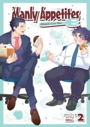 Seven Seas Entertainment's Manly Appetites Minegishi Loves Otsu Soft Cover # 2