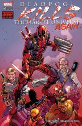 Marvel Comics's Deadpool Kills the Marvel Universe Again Issue # 1rlc.com-a