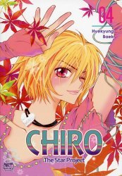 Netcomics's Chiro: The Star Project Soft Cover # 4
