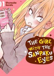 Denpa Books's The Girl with the Sanpaku Eyes Soft Cover # 1