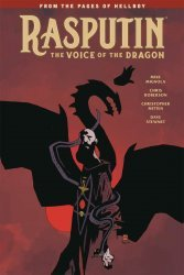 Dark Horse Comics's Rasputin: Voice of The Dragon TPB # 1