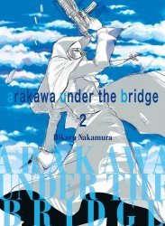 Vertical's Arakawa Under The Bridge Soft Cover # 2