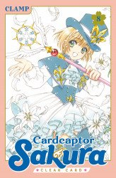 Kodansha Comics's Cardcaptor Sakura: Clear Card Soft Cover # 8