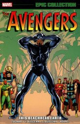 Marvel Comics's Avengers: Epic Collection TPB # 5