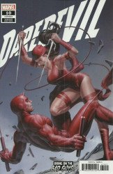 Marvel Comics's Daredevil Issue # 10b