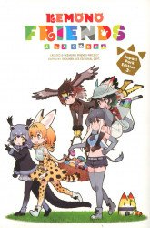 Yen Press's Kemono Friends A La Carte Soft Cover # 3