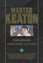 Viz Media's Master Keaton Soft Cover # 7