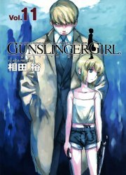 Seven Seas Entertainment's Gunslinger Girl TPB # 11